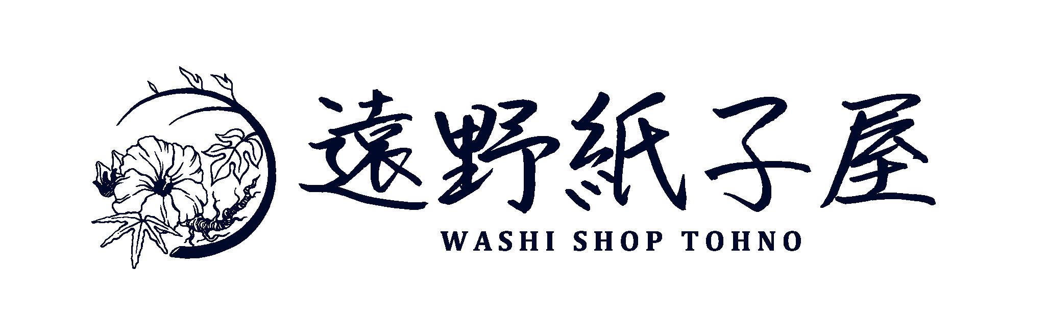 遠野紙子屋/遠野和紙 TohnoWashi